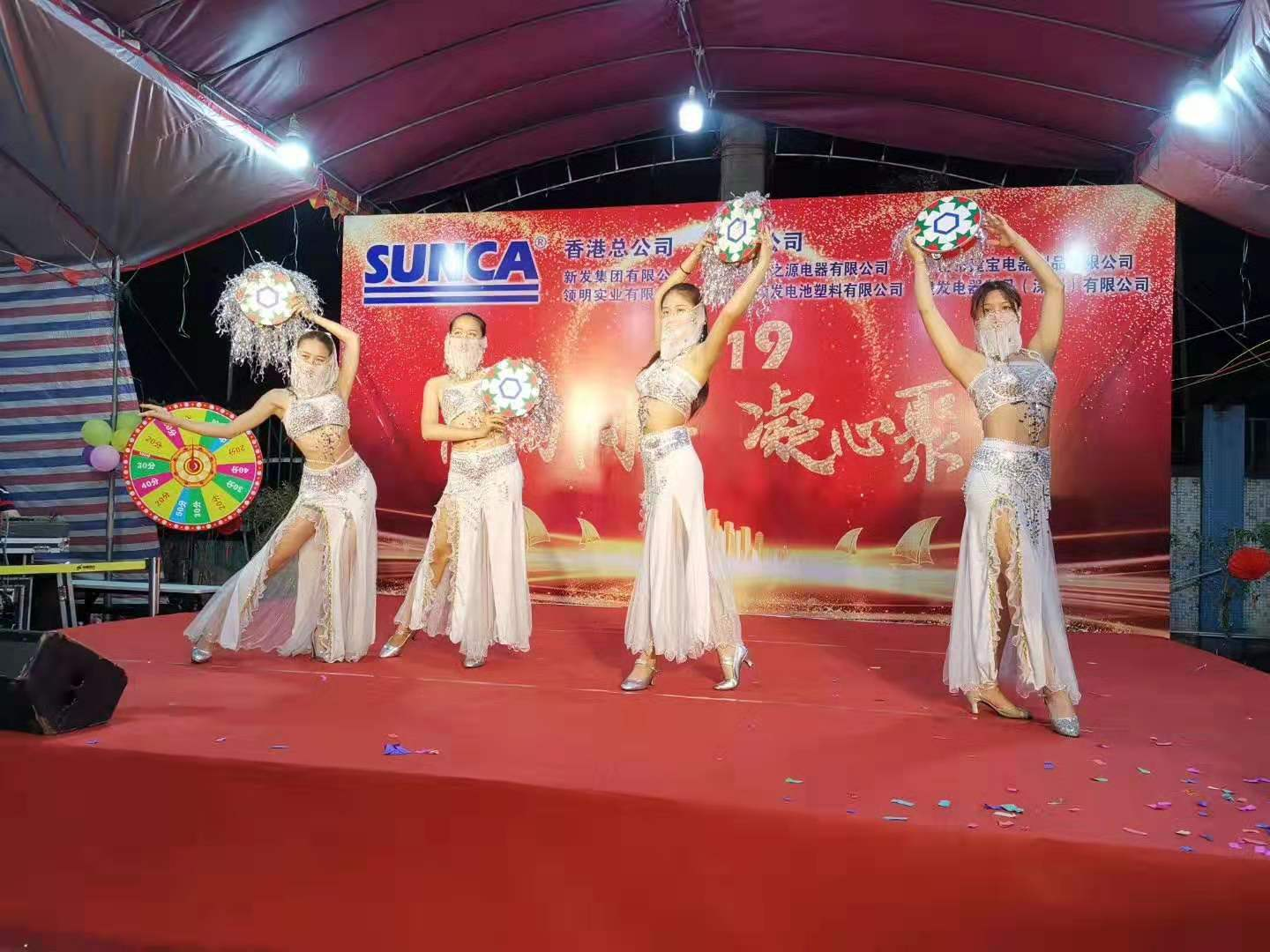 2019 Hong Kong Xinfa Group Co., Ltd. Spring Festival Gala-Wind and Rain Together